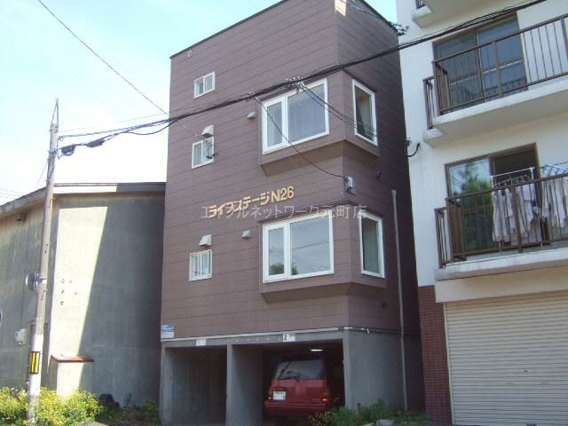 北海道札幌市東区北二十六条東2丁目の賃貸情報