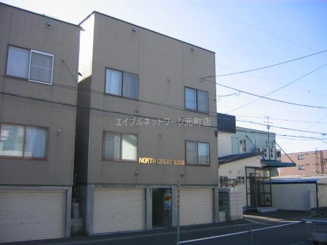 北海道札幌市東区北十五条東3丁目の賃貸情報