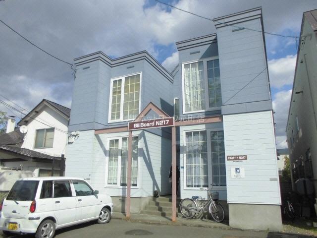 北海道札幌市東区北二十一条東7丁目の賃貸情報