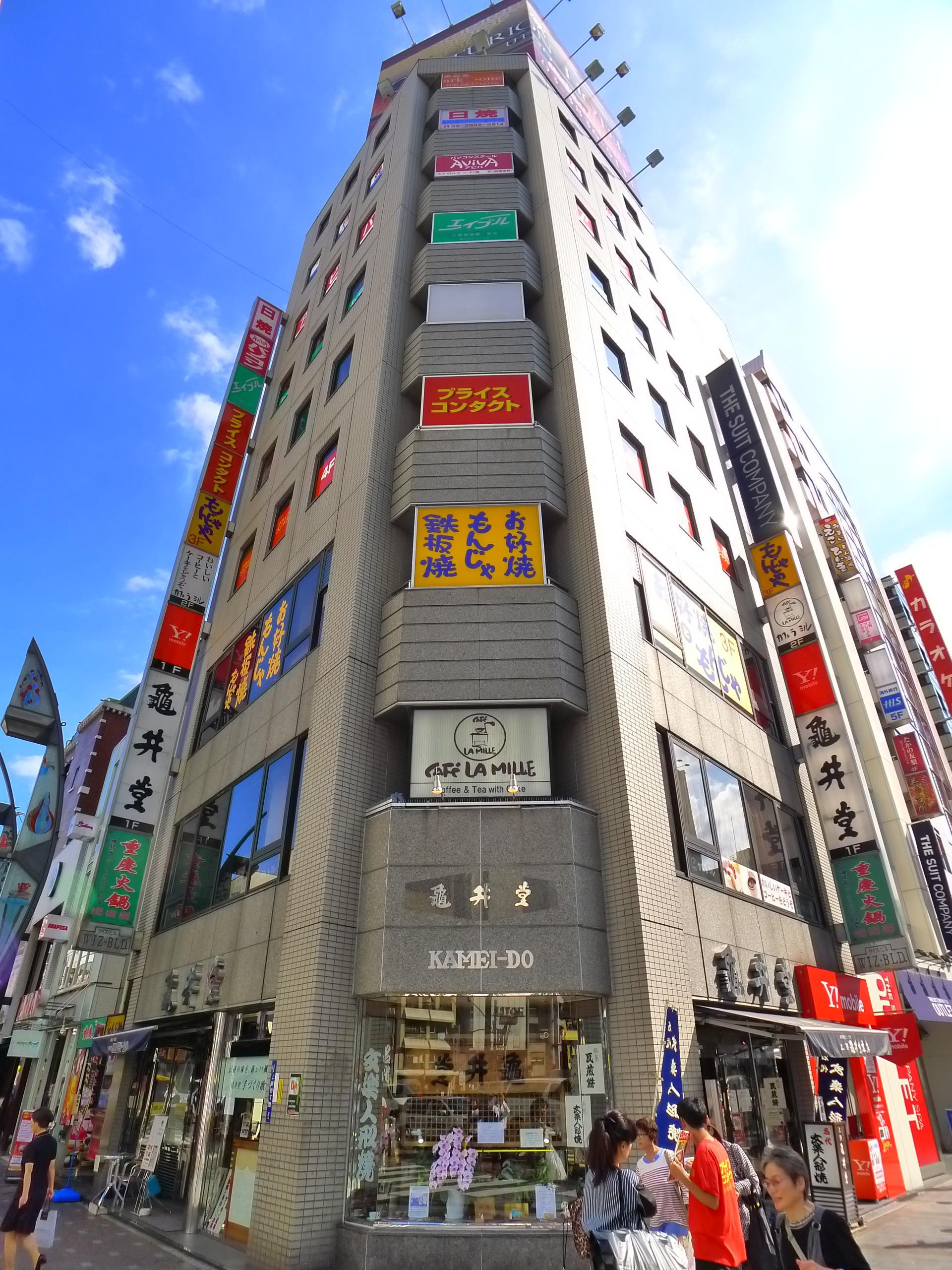 株式会社エイブル上野店