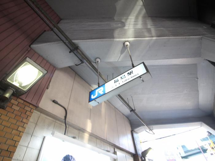エステムコート梅田リトリーヴ(212)