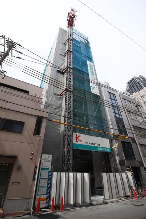 Y&Rino Residence