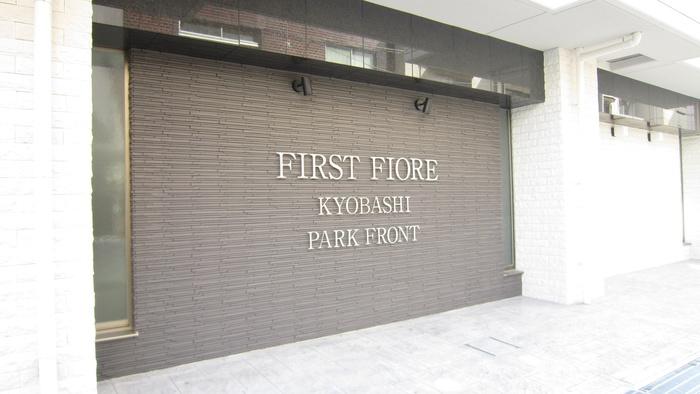 ファーストフィオーレ京橋パークフロント(603)