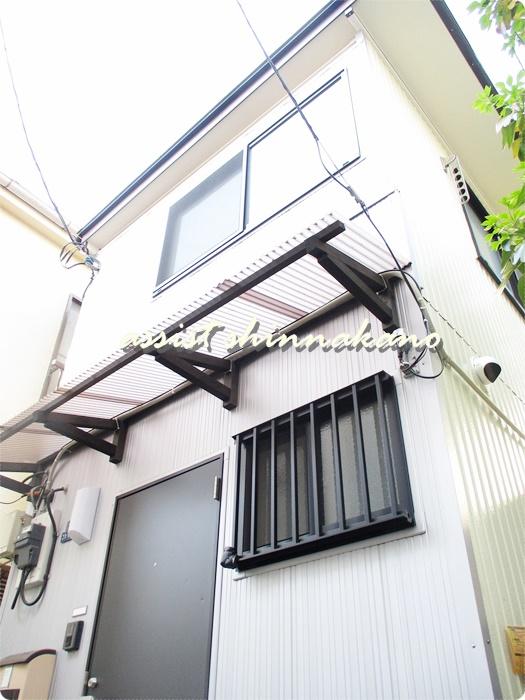 西新宿ハイツ
