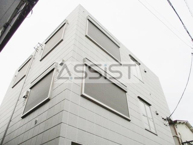 Maison Futaba