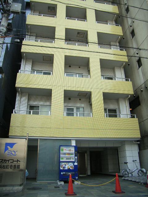 スカイコート浜松町壱番館