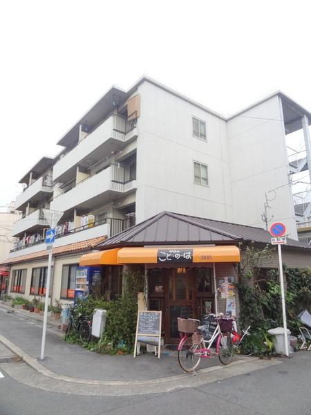 栄平尾マンション