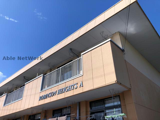 ROBINSON HEIGHTS A(高崎市足門町)