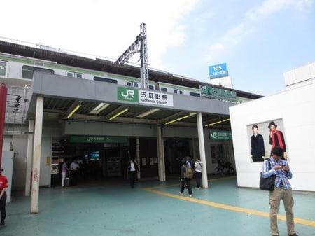 広々、五反田駅前。
