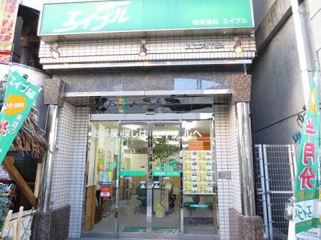 1階店舗で入りやすいお店です。