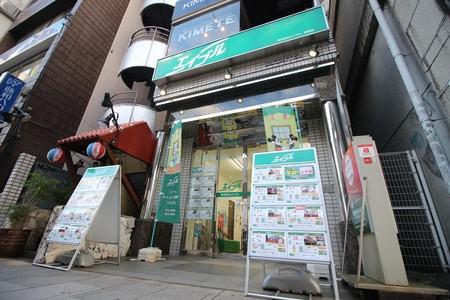 1階店舗で入りやすいお店です。丸の内線始発駅!「荻窪」や周辺エリアの賃貸のことなら何でもご相談下さい