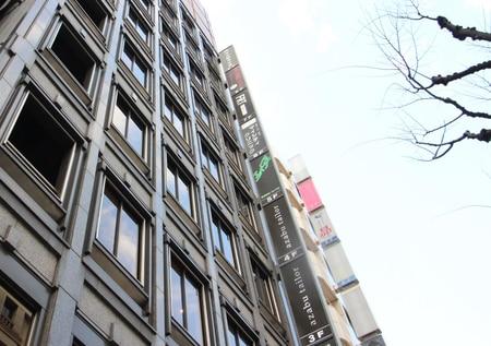 1階に「カフェラミル」という喫茶店が入っているビルの5階になります。