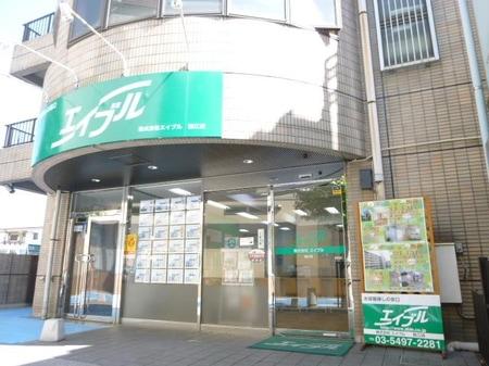 エイブル狛江店の店舗写真です。店舗は1階になります。小田急線狛江駅から徒歩1分と大変便利です。