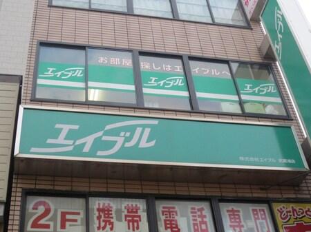 1階にガストさんが入っているビルの3階が当店です。