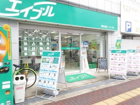 緑のエイブルの自動販売機が目印です!物件看板もたくさん掲示してますので是非ご覧ください♪