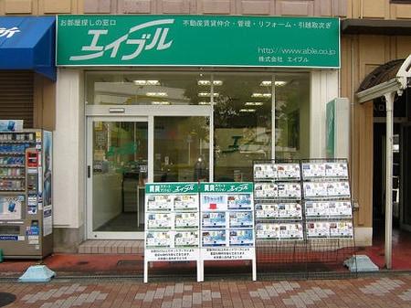 尼崎信用金庫の隣の中林第一ビル1Fの緑の看板が目印です。