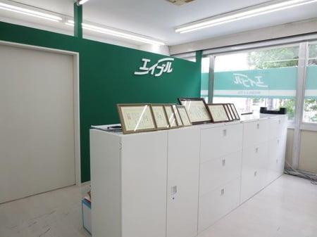 エリア内来客多数店舗として、多くのお客様にご愛顧頂いております。