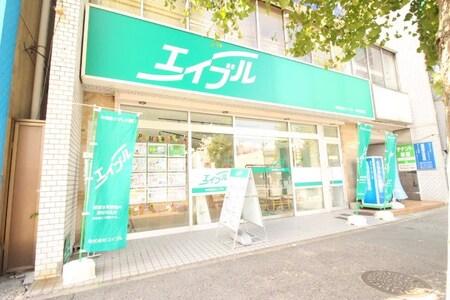 地下鉄東山線中村公園駅6番出口を出て頂き緑の看板が目印です!