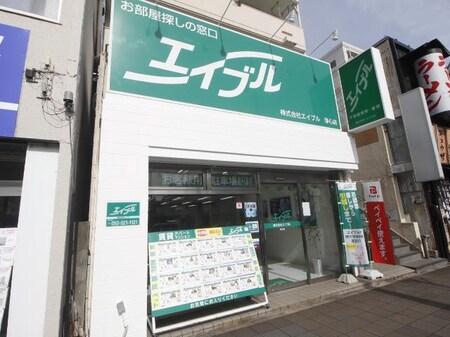 地下鉄鶴舞線【浄心駅】1番出口を出て東へ約40m。グリーンの看板が目印です。