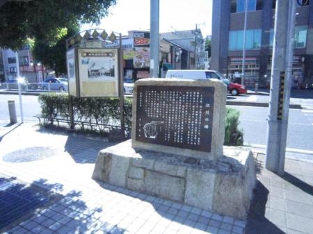 名古屋市西区の由来を確認できます。
