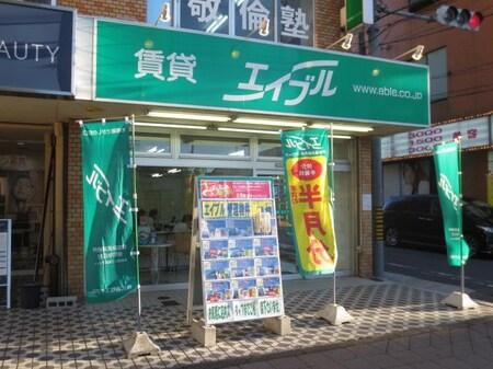 名城線「黒川駅」の③番出口の右斜め前にあります。グリ-ンの看板、緑ののぼりが目印です。