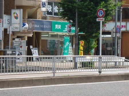 ③番出口付近から見た当店 (こんな感じで見えます)