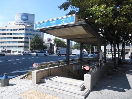 市営地下鉄東山線・鶴舞線の伏見駅3番出口から徒歩4分