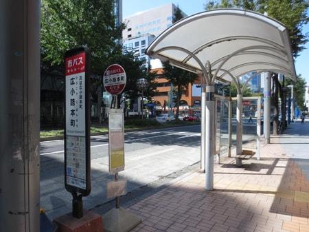 市営バス・名鉄バスの広小路本町バス停(栄方面)が目の前です。