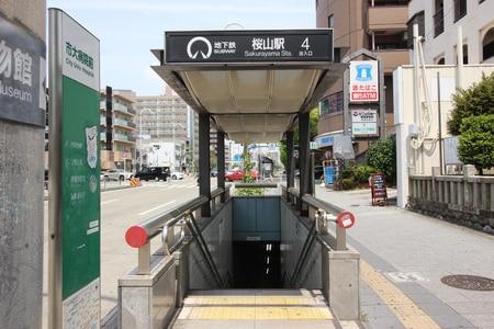 桜山駅はこの4番出口が目印です。