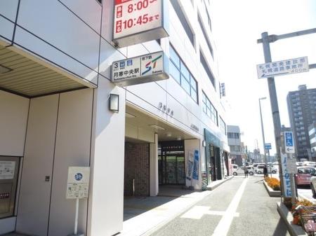 地下鉄東豊線月寒中央駅の3番出口を出て、左へ徒歩2分で当店です。国道36号線に面しております。