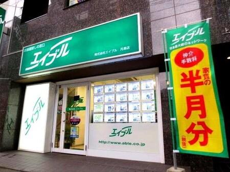 都営大江戸線・東京メトロ有楽町線 月島駅の5番出口を出て右折。1階にある「緑色」の看板が目印です。