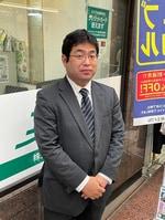 エイブル武蔵小山駅前店の岡田