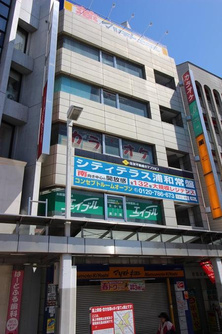 1階にマツモトキヨシさんがあります。当店はマツキヨさんと同じビルの2階になります。