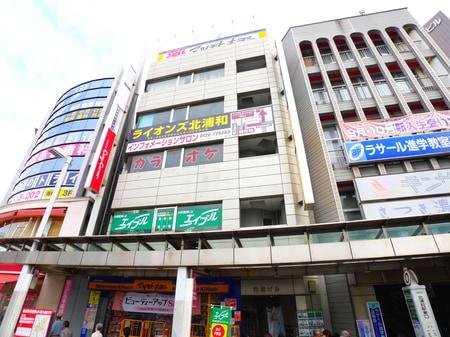 当店は北浦和駅東口、ロータリーに向かって左側のマツキヨさんのビルの2階です!