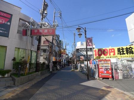 当店のとなりにある平和通り商店街です!こんな商店街があるとなごみます!