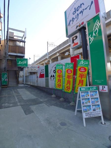 中浦和駅西口出て正面の志木街道を左手方向に進んでいただきドンイタリアーノさんの隣のビル2階となります