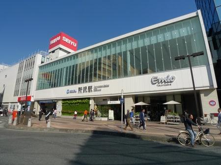 所沢駅は池袋線、新宿線の2路線ございますので便利です
