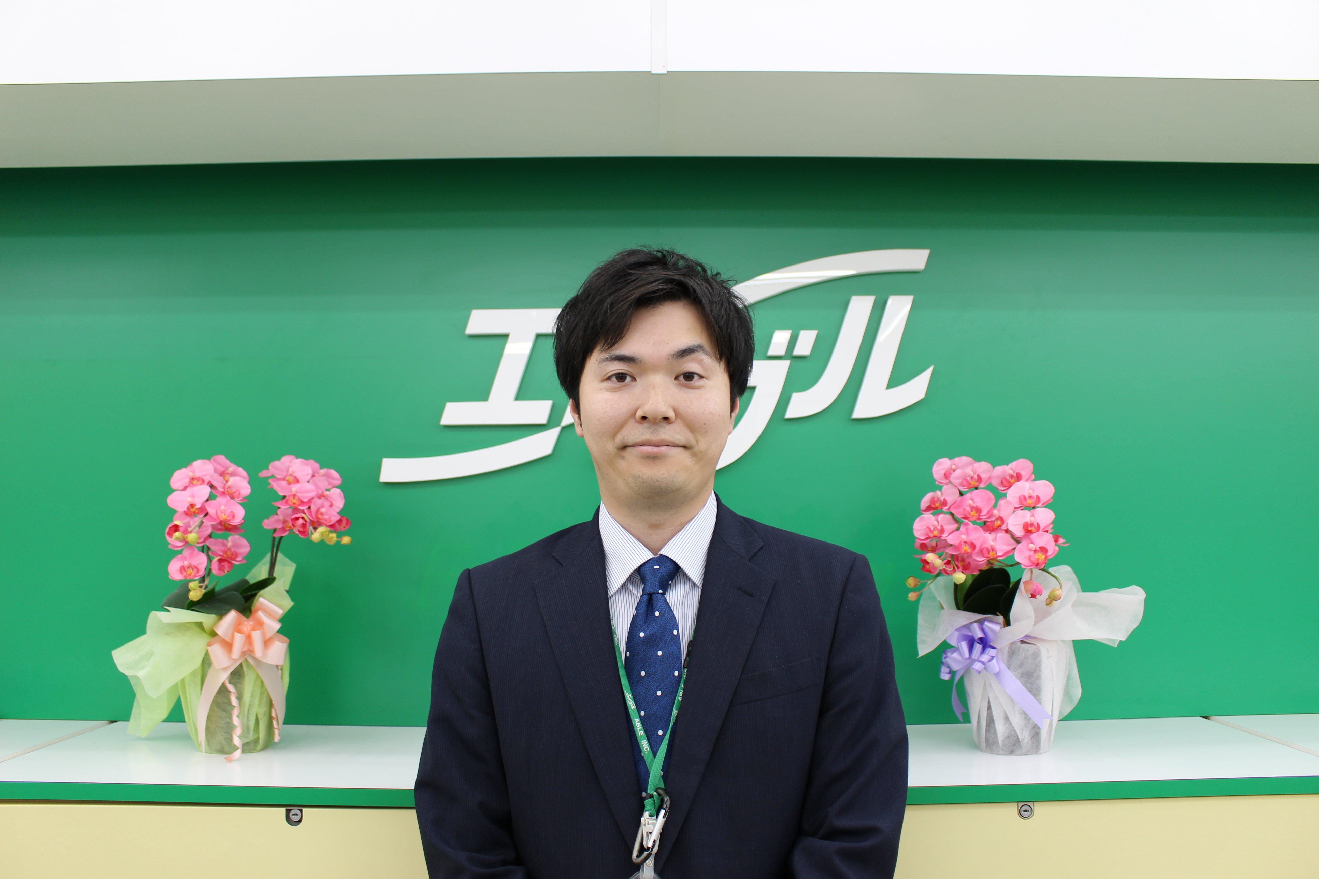 店舗スタッフ紹介写真