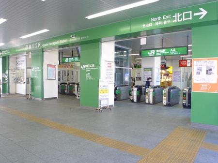 JR東川口駅改札を南口側へ