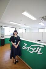 エイブル東川口店の仁平 紋子