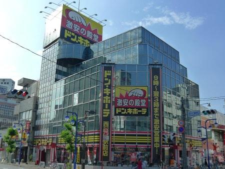 西川口駅西口にはドンキホーテもあります!
