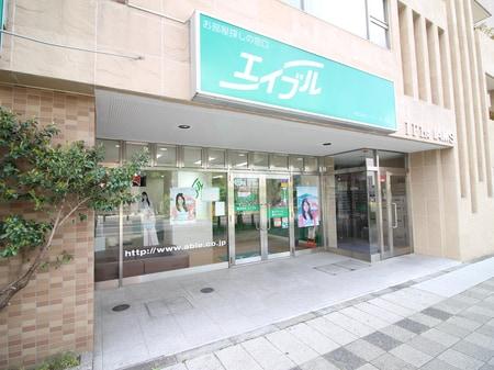 鳩ヶ谷駅西口徒歩1分。1F店舗です。お分かりにならないようでしたら、お迎えにあがります。
