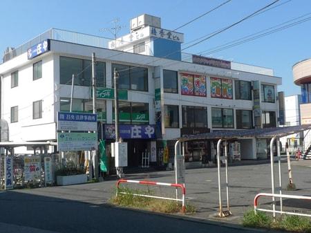 谷塚駅西口徒歩1分!!
