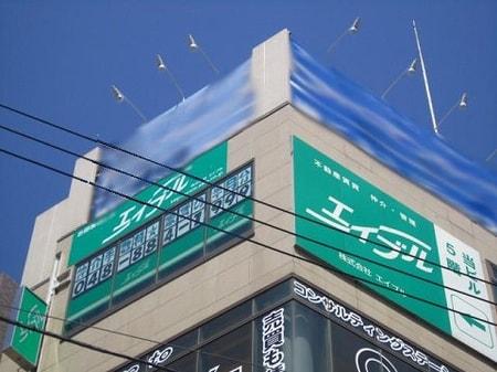 浦和駅の東口をすぐ出てファミリーマートさんの横の5階建てのビルの5階にあります。
