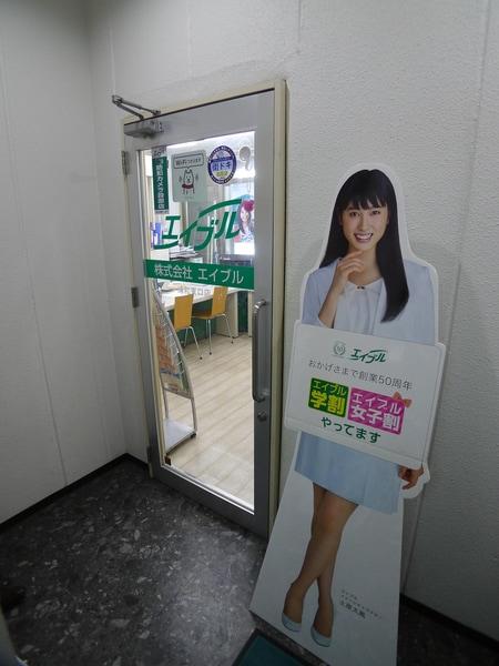 こちらからお入りください。お待ちしております!