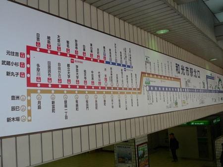 東武東上線の急行停車駅、東京メトロ有楽町線・副都心線の始発駅で大変人気の高い駅です!