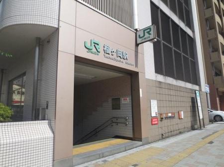 JR仙石線榴岡駅から仙台駅方面に少し歩いて頂きますと右手に弊社がございます!お気軽にお立ち寄り下さい