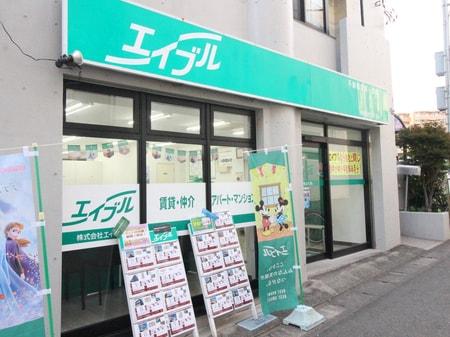 店舗入口です。お気軽にご来店下さい。