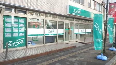 本厚木店北口を出たら横断歩道を渡らずに左側へ歩いて下さい。ヨーカドー前、業務スーパーの隣です。
