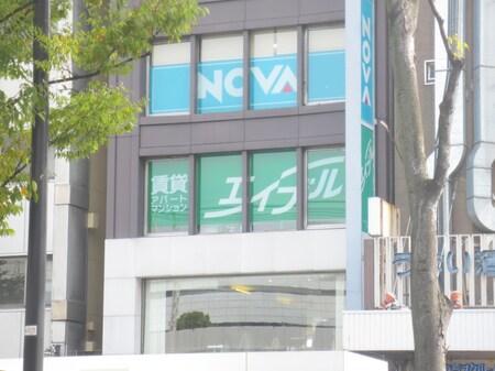 駅からは隣のビルの1階のセブンイレブンさんを目印にお越しくださいませ。